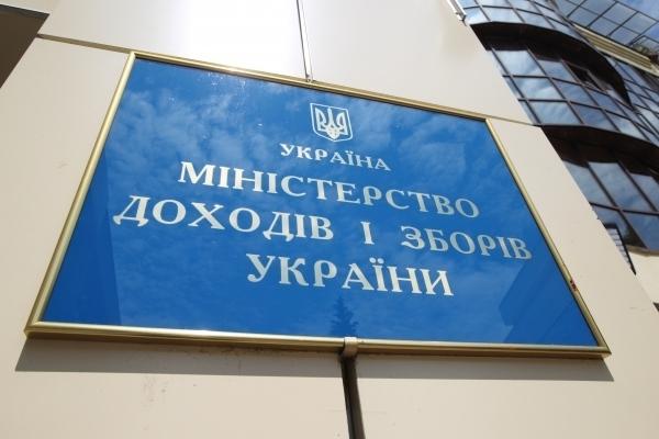 риски реформирования налоговой системы украины