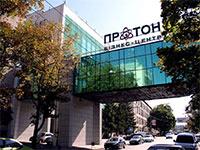 "Бизнес-центр ""Протон"""